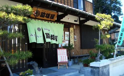 wakisakaya_top