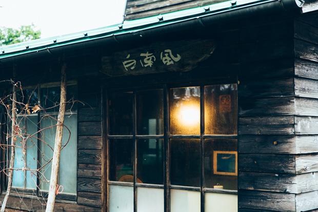 ode-shimane-shirahae-photo1