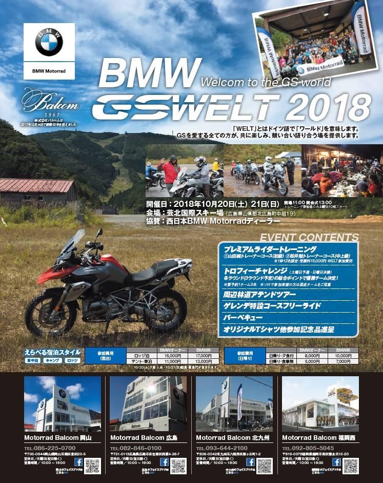GS WELT 2018